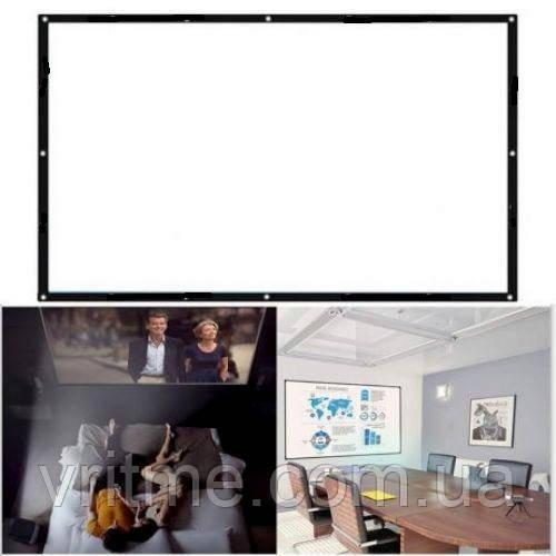 """Настінний екран для проектора 100"""" (in, дюймів) (254 см)"""