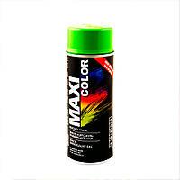 Аэрозольная краска Maxi Color RAL 6018 Желто-зеленый 400 мл