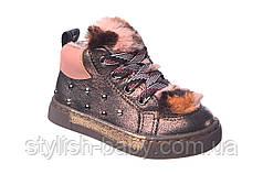 Детская обувь 2019 оптом. Детская демисезонная обувь бренда Tom.m для девочек (рр. с 21 по 26)