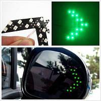 LED указатели поворота зеркала заднего вида зелен (z01005)