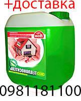 Антифриз для систем отопления домов (пропиленгликоль-основа) TM Thermagent