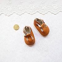 Обувь для кукол, туфельки с ремешком , светло-коричневые - 5*2.8 см