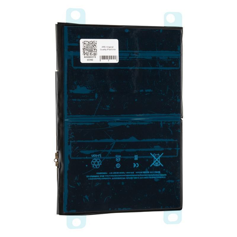 АКБ Original Quality iPad 5 Air