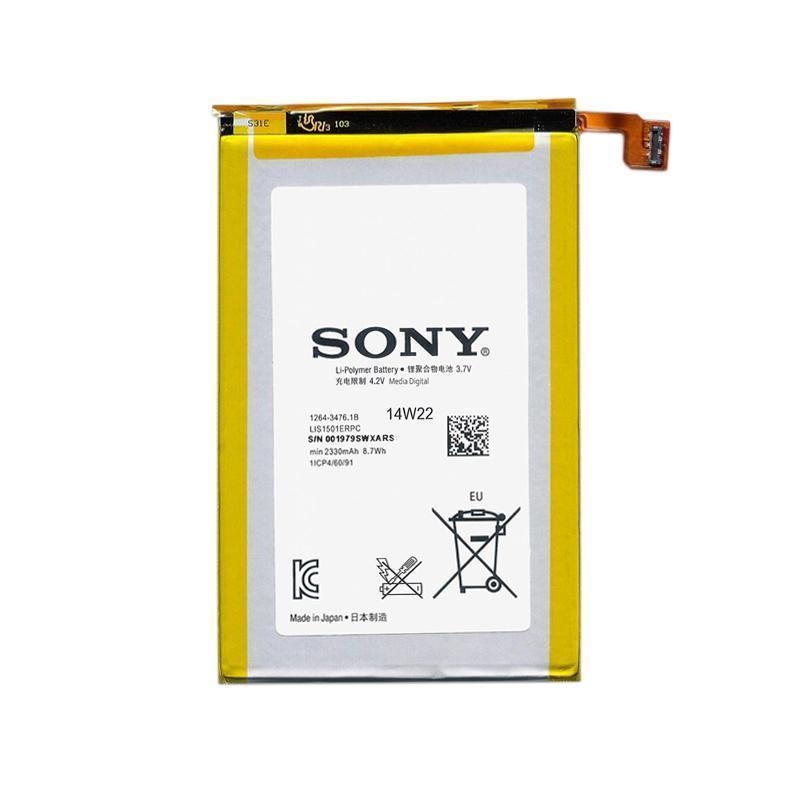 АКБ Original Quality Sony LIS1501ERPC (ZL/L35H/L35h/C6502/C6503/6506) (70%-100%)
