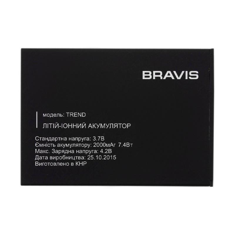 АКБ Original Quality Bravis Trend (70%-100%)