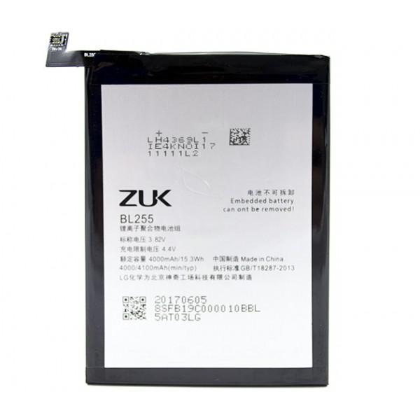 АКБ Original Quality Lenovo BL-255 (Zuk Z1) (70%-100%)