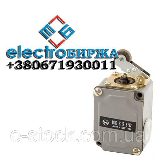 Выключатель концевой ВПК-2112, ВПК-2112 БУ2
