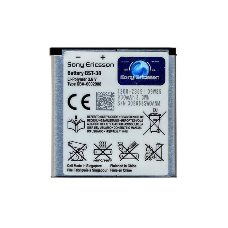 АКБ Original Quality Sony Ericsson BST-38 (70%-100%)