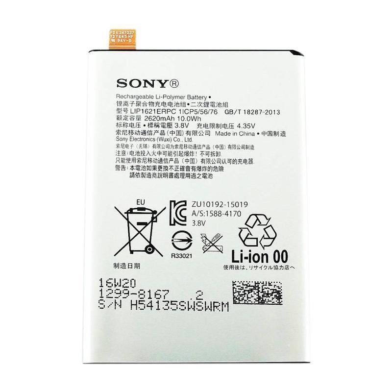 АКБ Original Quality Sony LIP1621ERPC (Xperia X) (70%-100%)