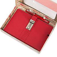 Ежедневник органайзер блокнот с кодовым замком Красный (AR002)
