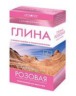 Глина розовая косметическая 100 г.LUTUMTHERAPIA