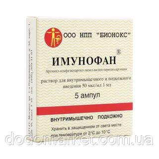 Иммунофан Бионокс 1 мл 1 ампула иммуностимулятор для животных
