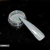 Голографическая пудра для ногтей Единорог 0,2г 400mu