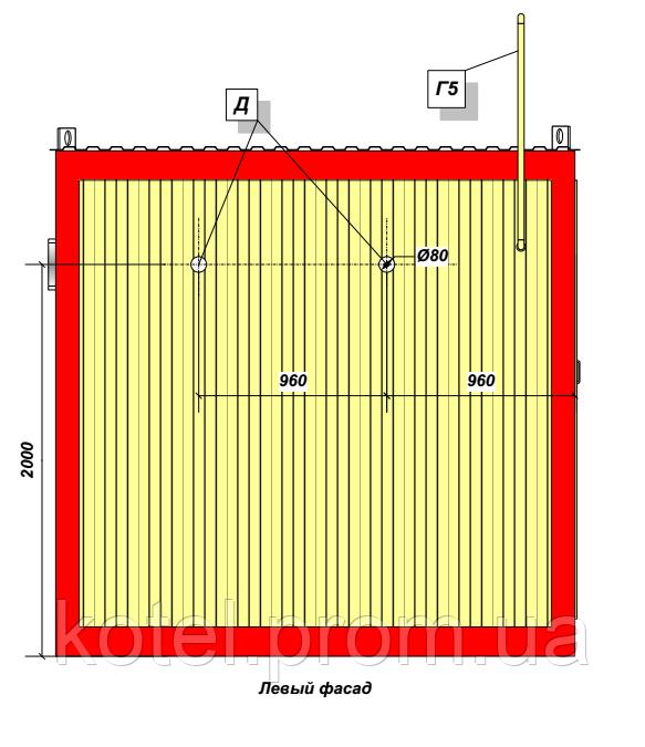 Левый фасад котельной КМ-2 200 кВт с котлами КТН 1.100 СЕТ