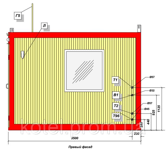 Правый фасад котельной КМ-2 200 кВт с котлами КТН 1.100 СЕТ