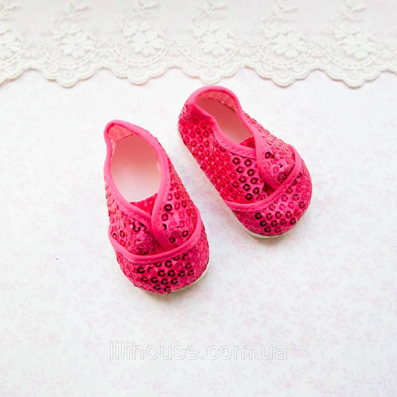 Обувь для кукол Туфельки в Пайетках 7*3 см КРАСНЫЕ