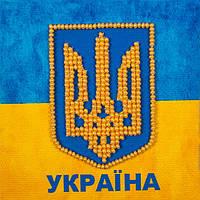 Набор для вышивки бисером магнита Волшебная страна Государственный герб  (FLA010) 9 х 9 см fc95d9e1af377