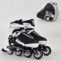 Детские роликовые коньки белые 9003 L Best Roller размер 39-42 полиуретановые колеса