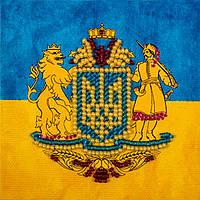 Набор для вышивки бисером магнита Волшебная страна Большой герб с казаком и  львом (FLA035) 114a87324953a