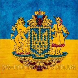 Набор для вышивки бисером магнита Волшебная страна Большой герб с казаком и львом (FLA035) 9 х 9 см