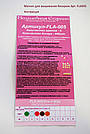 Вышивка бисером на магнитах Волшебная страна Новогодний олень (FLA043) 9 х 9 см, фото 2