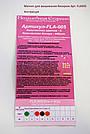 Набор для вышивки бисером магнита Волшебная страна Рождественские игрушки (FLA055) 9 х 9 см, фото 2