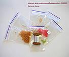 Набор для вышивки бисером магнита Волшебная страна Рождественские игрушки (FLA055) 9 х 9 см, фото 4