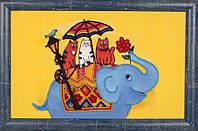 Вышивка бисером картины в рамке Волшебная страна Слон с котами (с рамкой) (FLB011) 20 х 30 см