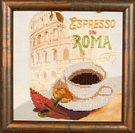 Вышивка бисером Волшебная страна Эспрессо в Риме (с рамкой) (FLB016) 20 х 20 см