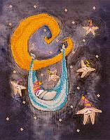 Вышивка бисером картины Волшебная страна Сладкий сон (FLF045) 20 х 25 см