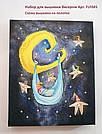 Вышивка бисером картины Волшебная страна Сладкий сон (FLF045) 20 х 25 см, фото 5