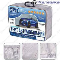 Чехол автомобильный (Тент) VITOL Джип/Минивен с подкладкой PEVA+PP Cotton (размер XXL)