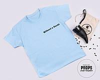 Голубая мужская футболка с надписью, 100% хлопок