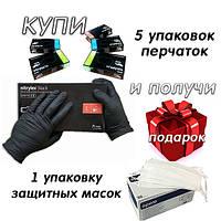 Перчатки черные нитриловые неопудренные NITRYLEX, 50 пар в упаковке, размер — XS