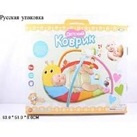 Коврик для малышей 898-30HB  с погремушками на дуге, в короб. 63*51*8см