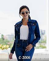 Женская джинсовая куртка , фото 1