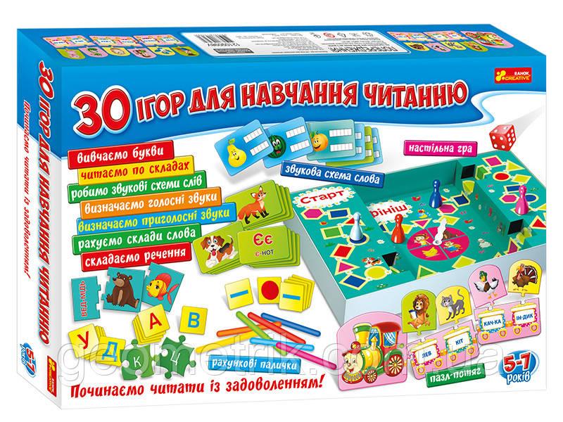 5865 Великий набір. 30 ігор для навчання читанню арт. 12109098У