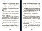 Скринька з оповідками. Теплі історії. Автор Міла Іванцова, фото 6