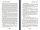 Скринька з оповідками. Теплі історії. Автор Міла Іванцова, фото 5