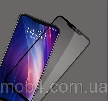 3D Захисне скло з рамкою для Meizu (Мейзу) M8 Lite \ V8 на весь екран (Чорне і біле)