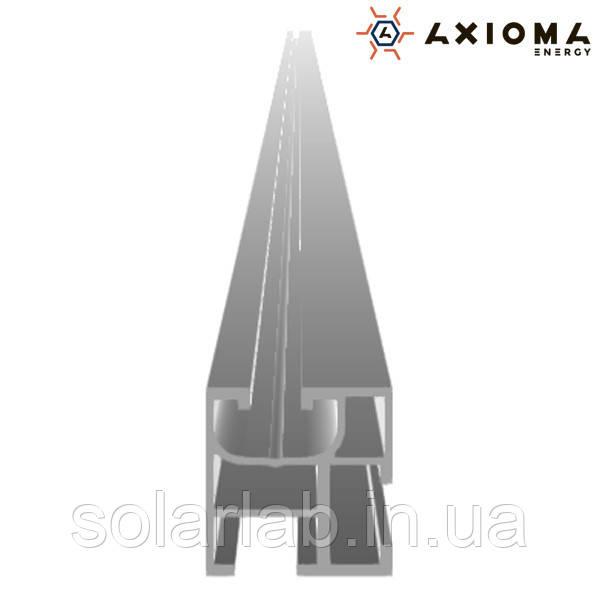 AXIOMA energy Профиль несущий алюминиевый 6005 Т6 3105 мм, AXIOMA energy