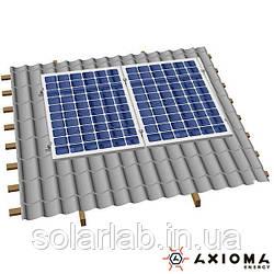 AXIOMA energy Система креплений на 2 панели параллельно крыше, алюминий 6005 Т6 и нержавеющая сталь А2, AXIOMA