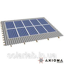 AXIOMA energy Система креплений на 10 панелей параллельно крыше, алюминий 6005 Т6 и нержавеющая сталь А2,