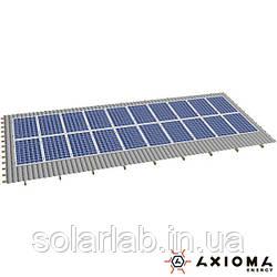 AXIOMA energy Система креплений на 20 панелей параллельно крыше, алюминий 6005 Т6 и нержавеющая сталь А2,