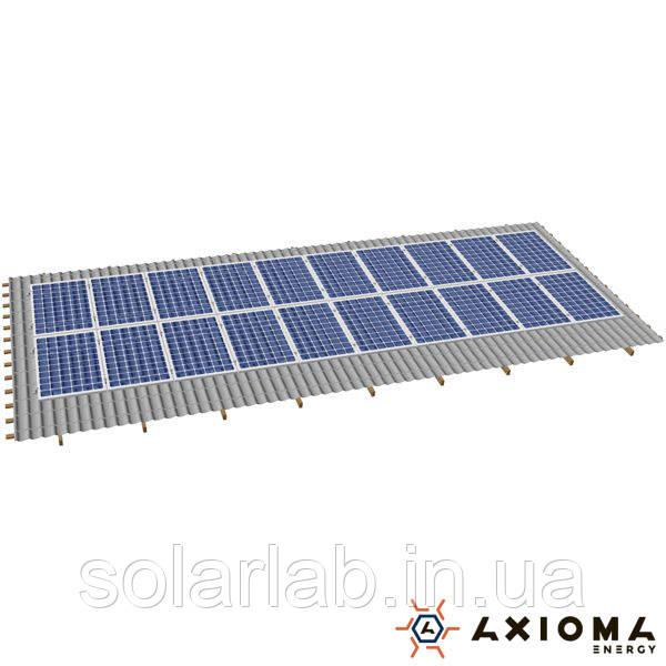AXIOMA energy Система креплений на 20 панелей параллельно крыше, алюминий 6005 Т6 и оцинкованная сталь, AXIOMA energy