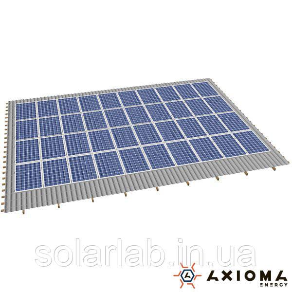 AXIOMA energy Система креплений на 90 панелей параллельно крыше, алюминий 6005 Т6 и нержавеющая сталь А2, AXIOMA energy