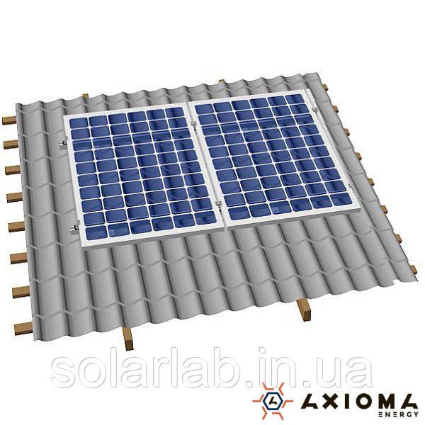 AXIOMA energy Система креплений на 3 панели под углом к крыше 35 мм, алюминий 6005 Т6 и оцинкованная сталь,