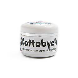 Xottabych