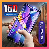 Защитное стекло Samsung A50 (2019) A505, качество Diamond