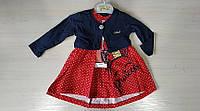 Комплект платье+ болеро для девочки Турция красный 9/24 месяца
